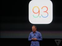 iOS 9.3正式版发布:支持夜间自动改变屏幕色温