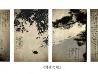 热烈祝贺摄影班王志林荣获12届省展铜奖!另有8幅优秀奖!