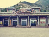 阳光骑行邹城凤凰山生态景区(上磨石村) 图已上传