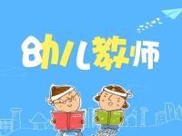 中国职业技能在线培训项目证书——教育部中央电教馆培训证办理中