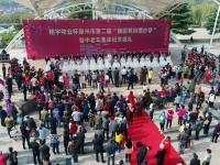 【义活动】翔宇物业杯中老年集体纪念婚礼在龙泉广场举行