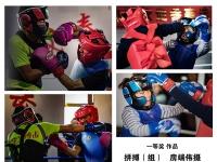 祝贺摄影班房端伟荣获鲁南青少年搏击锦标赛摄影比赛一等奖!