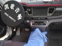 滕州汽车隔音施工——现代名图全车STP隔音(凯歌音响)