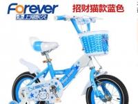 推荐:适合10岁孩子骑的自行车?