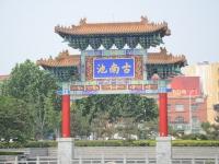 济宁市王母阁