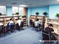 【枣庄那些事】单人单桌舒适座椅护眼灯光独立书柜极速