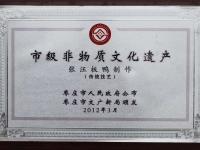 景坤板鸭精选「2年散养老鸭」,不使用任何添加剂和防腐剂,让你买的放心,吃的安心!