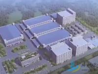 滕州又有8个重点项目集中开工,总投资118亿元!