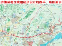 济枣高铁开始土建、监理招标,计划今年4月1日开工,工期4年!