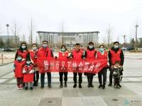 """滕州义工组织""""书法惠民""""活动庆祝第58个学雷锋日!"""