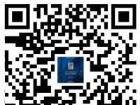 滕州辅华高级中学(滕州一中高铁新区分校)薛城区宣讲会邀请函
