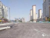 荆河东路竣工,离通车还远吗?