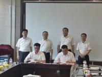 滕南产业园和全域土地综合整治项目合作框架协议签订!