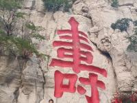 王春亮特技导引健康心法  有健康才有美丽,有健康才
