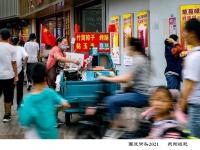国庆街头2021   燕翔摄影