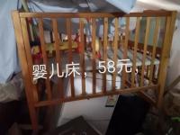 处理婴儿木床,伞把车,小推车,三轮车,