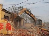 滕州振兴南路南延工程安庄区域房屋拆迁工作全面启动!