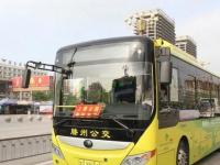 滕州多路公交车最新首末班车时间公布!
