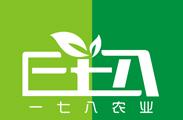 山东一七八农业发展有限公司